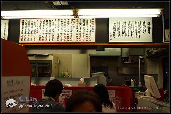 3-6 京都味,魁力屋拉麵004