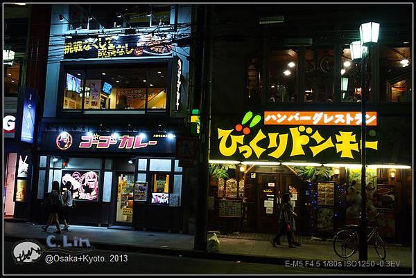3-7 夜鴨川001