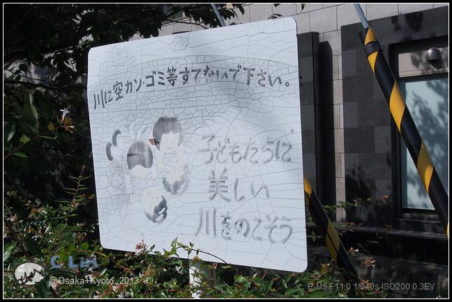 4-1 伏見稻荷大社014