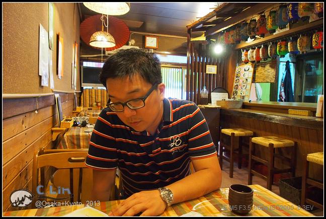 4-4 午餐京都蕎麥麵016