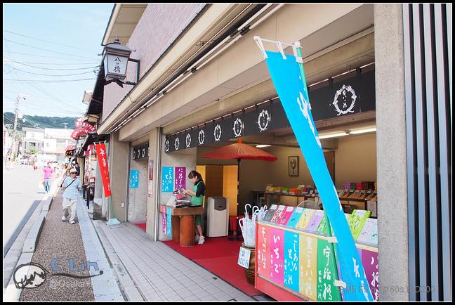 4-4 午餐京都蕎麥麵005