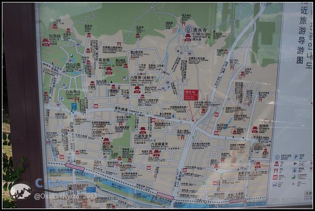 4-4 午餐京都蕎麥麵003
