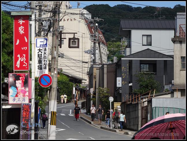 4-4 午餐京都蕎麥麵001