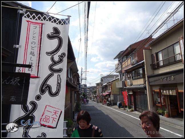 4-4 午餐京都蕎麥麵011