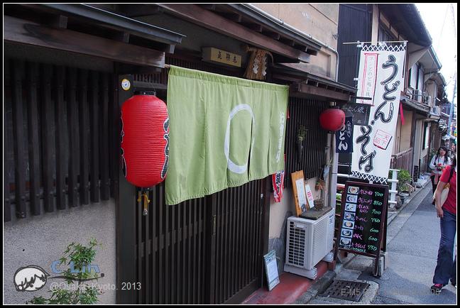 4-4 午餐京都蕎麥麵015