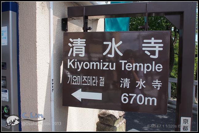 4-4 午餐京都蕎麥麵004