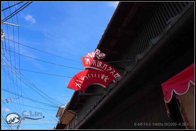 4-4 午餐京都蕎麥麵006