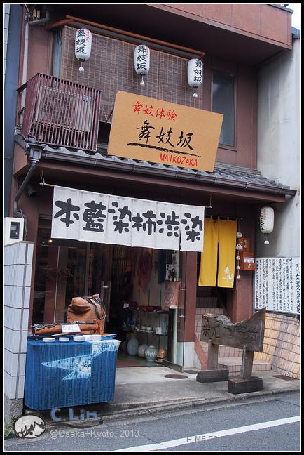 4-4 午餐京都蕎麥麵014