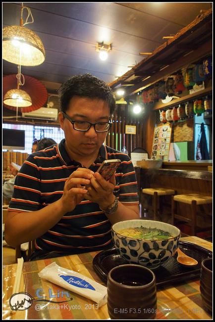 4-4 午餐京都蕎麥麵022