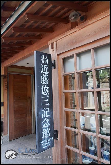 4-5 清水寺006
