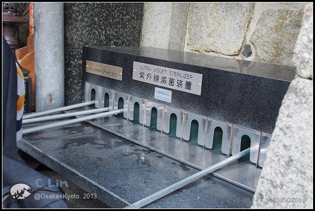 4-5 清水寺096