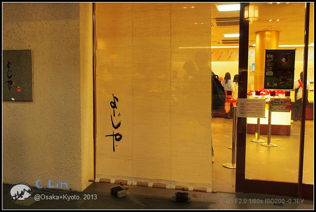 4-7 祇園016