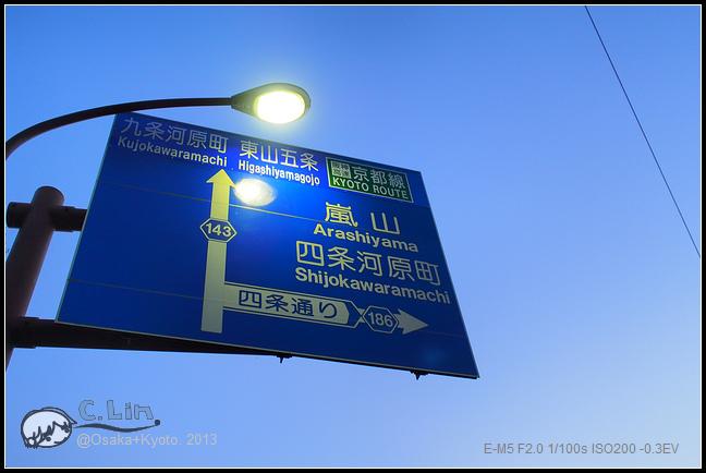 4-7 祇園007