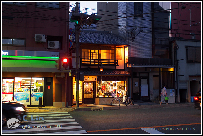 4-7 祇園010