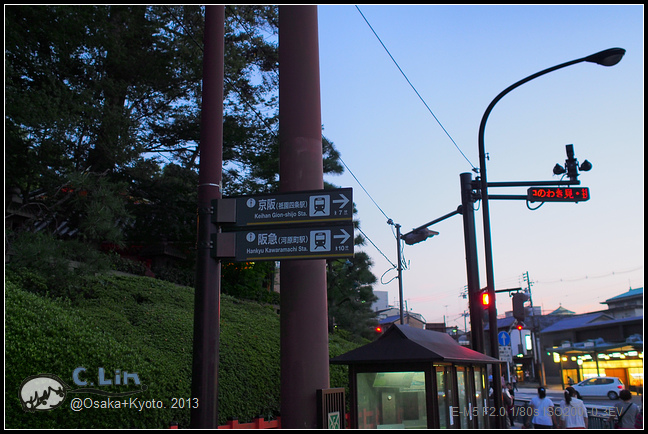 4-7 祇園006
