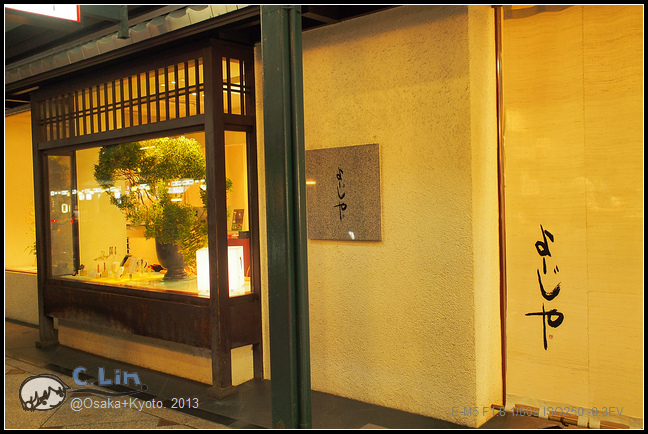 4-7 祇園017