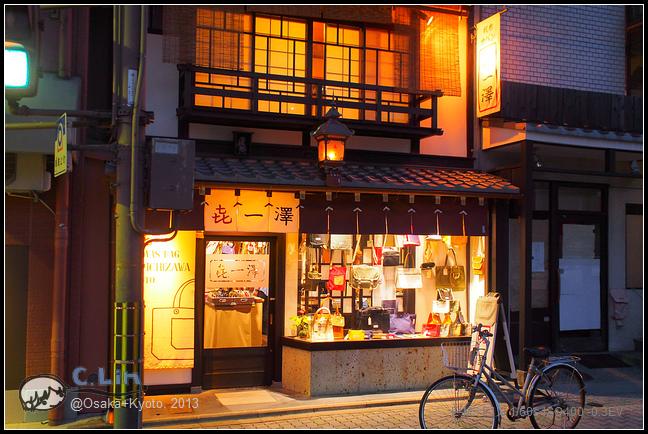 4-7 祇園011