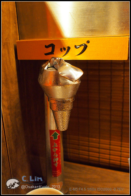 4-10 京都一蘭009