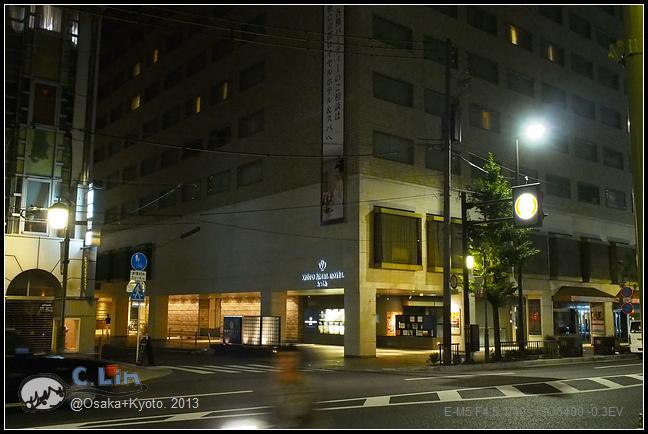 4-10 京都一蘭001