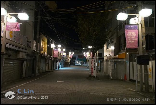 4-10 京都一蘭003