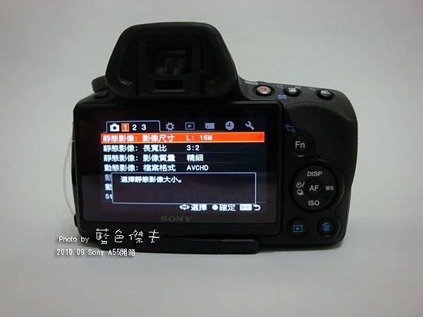 DSC00669拷貝.jpg