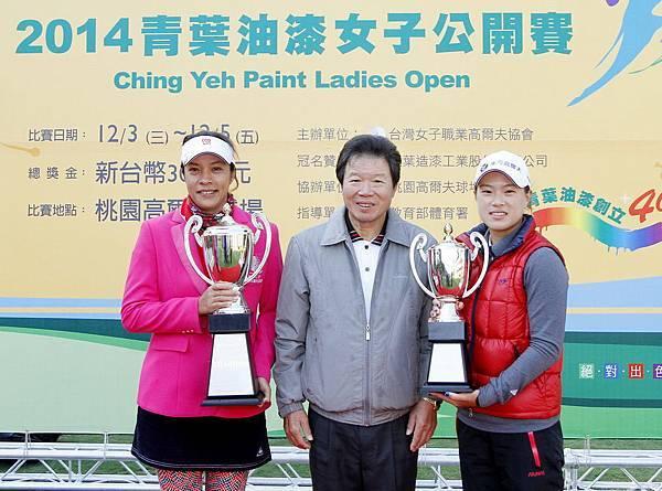 職業冠軍選手石惠如(左)與業餘冠軍程思嘉(右)與青葉油漆董事長林業興合照