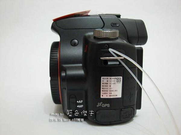 DSC00663拷貝.jpg