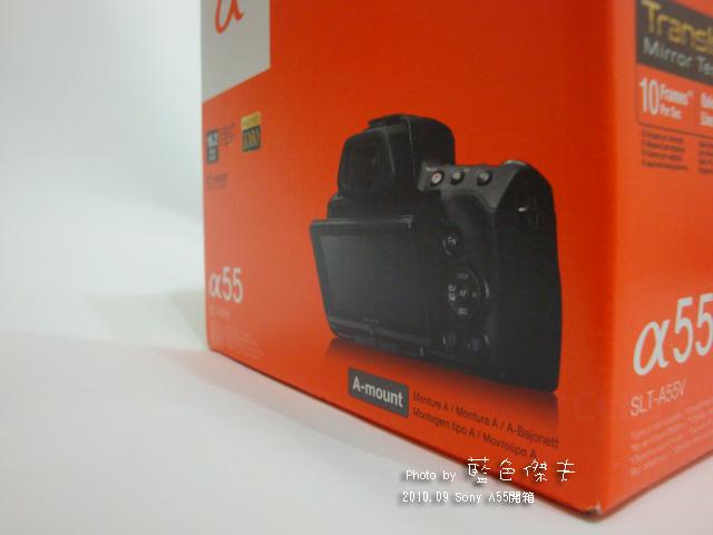 DSC00657拷貝.jpg