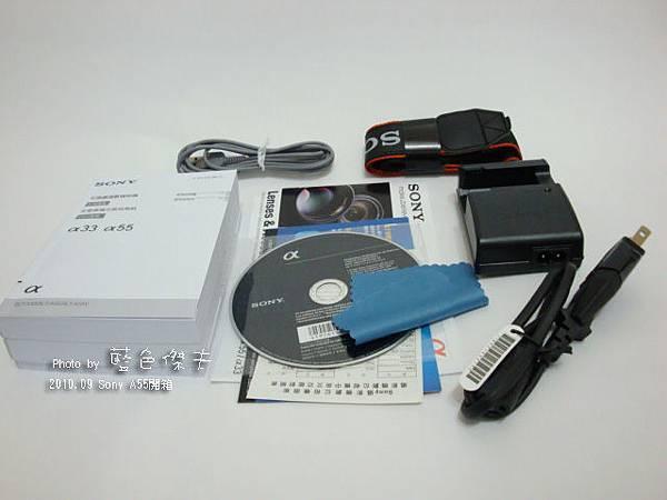 DSC00661拷貝.jpg
