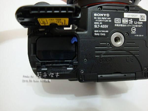DSC00680拷貝.jpg