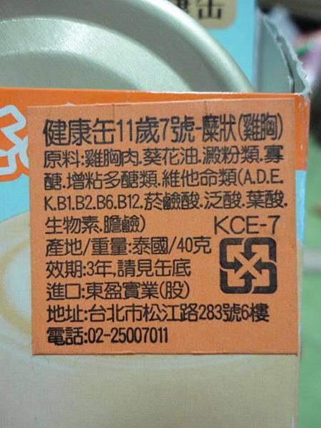 DSC03235