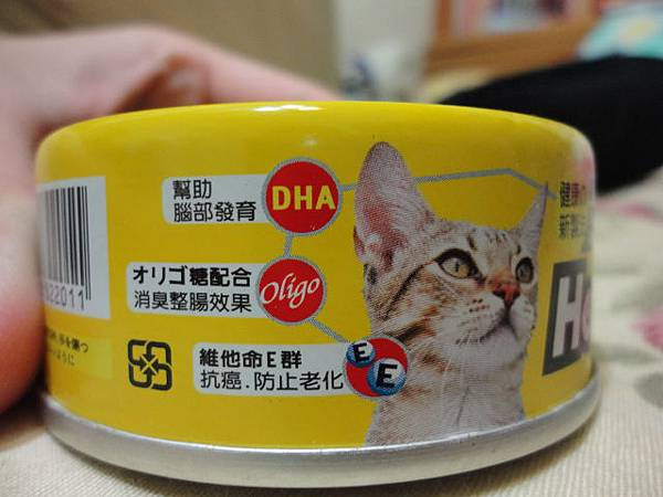 IN機能湯罐-鮪魚.起司.燒汁