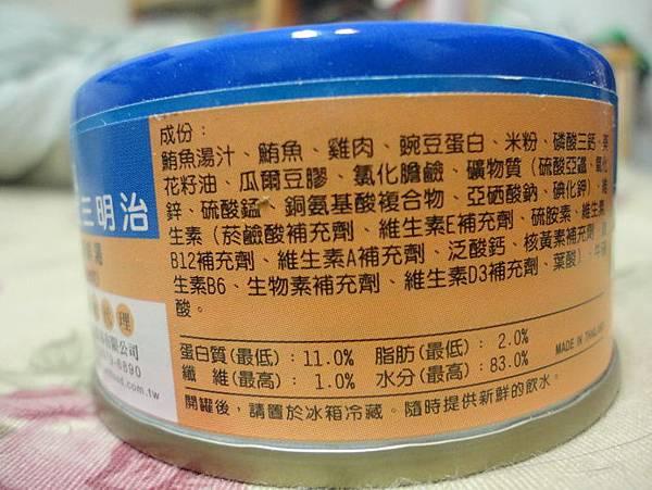 102.04.30NB低敏荷式三明治