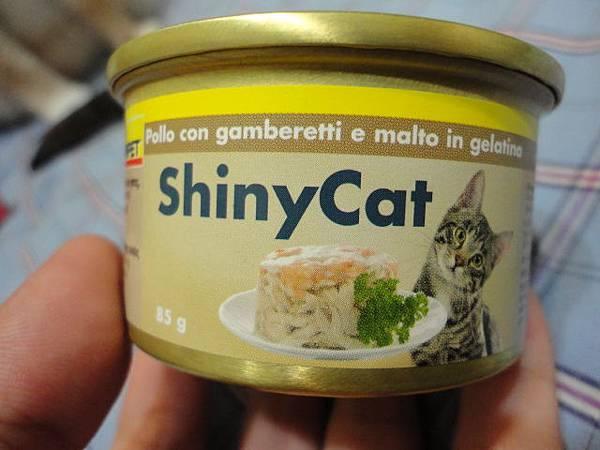 德國竣寶-化毛貓罐