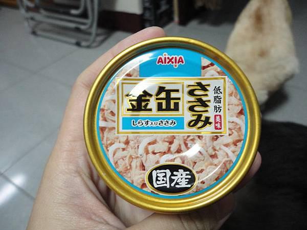 103.01.01金罐雞3號,雞+吻仔魚-古錐+小雪