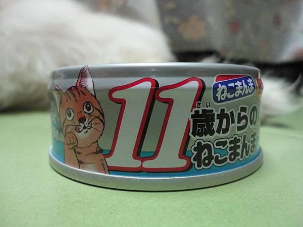 102.05.10-11歲日本貓罐50元