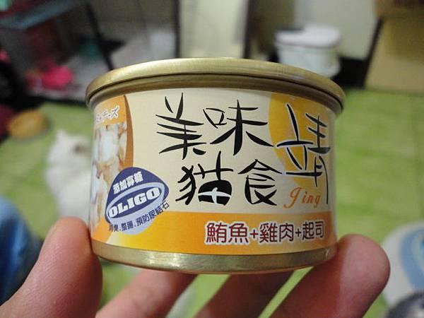 101.12.07美味貓食-靖(有影片)