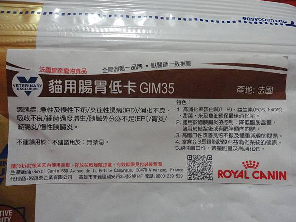 104.02.09茉莉的GIM35-790-12號開
