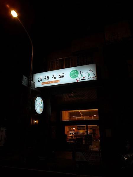 SAM_6521.jpg