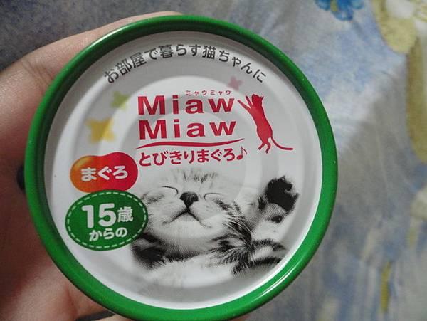 104.11.11樂妙喵15歲1號-鮪魚-茉莉+雪