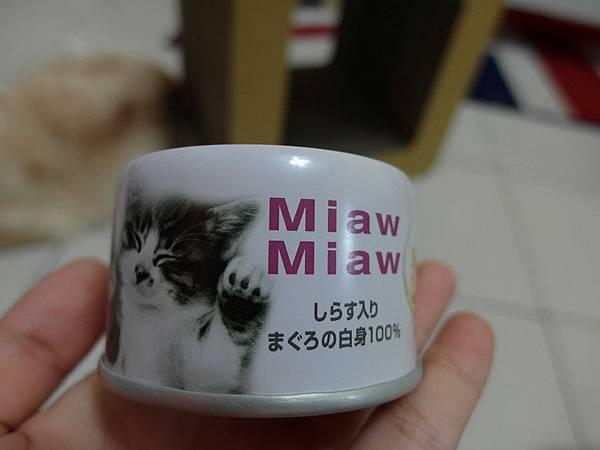 103.09.19妙喵3號片狀(鮪魚.吻仔)