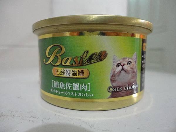104.03.01巴絲特貓罐5號鮪+蟹肉-雪+古錐