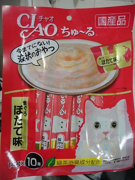 104.03.17日本CIAO啾嚕肉泥-鮪魚干貝