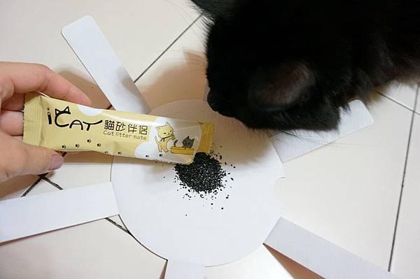 104.12.12貓砂伴侶除臭粉-古錐+墨