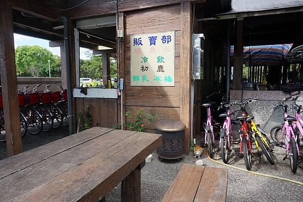 104.12.14環島蜜月-台東森林公園