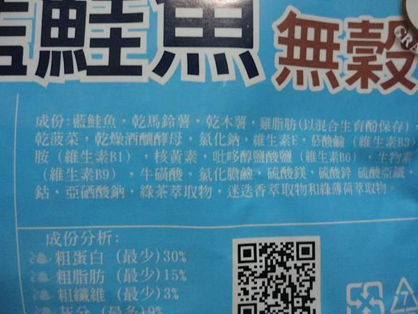 104.07.10ADD自然癮食貓用藍鮭魚9kg