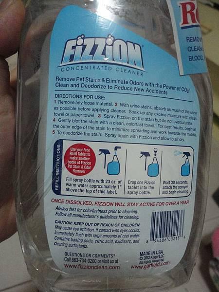 104.07.26美國FiZZion加菲漬去污除臭清潔錠 即用組-茉莉