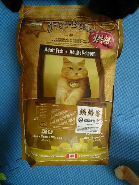 103.11.24貓糧-烘培客(魚肉口味)6lb北高雄863