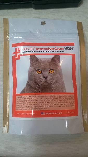 貓咪加護期艾茉瑞