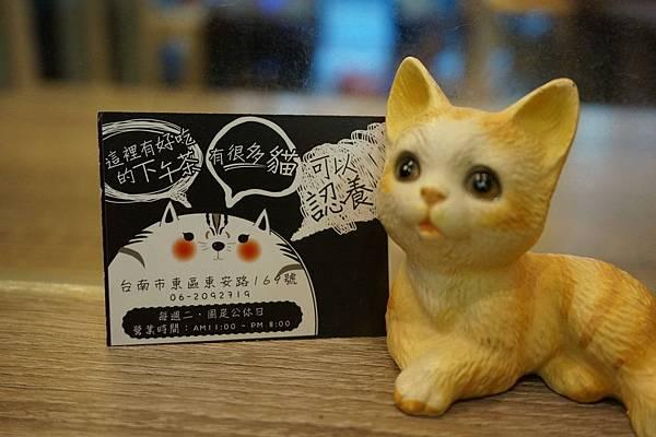 105.05.31台南-瞎聊貓咖啡